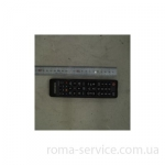 Пульт ДУ REMOCON;TM1240,44,3V,EUROPE,E6000 PN AA59-00602A